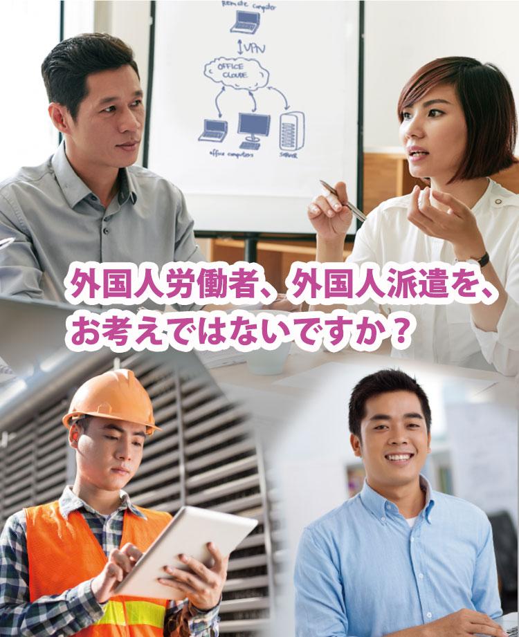 メイン画像   滋賀県草津市の人材派遣会社ワイズ関西