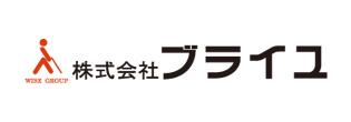 株式会社ブライユ | ワイズ関西