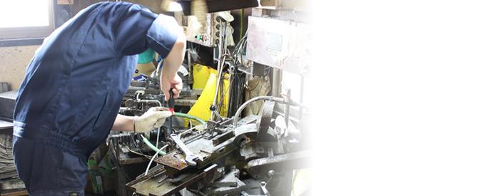製造業 | ワイズ関西
