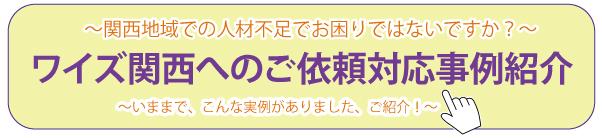 事例紹介_53
